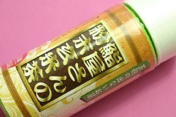 鮨屋さんの粉末玄米茶&緑茶